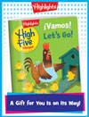 High Five Bilingüe Folded Anytime Gift Announcement