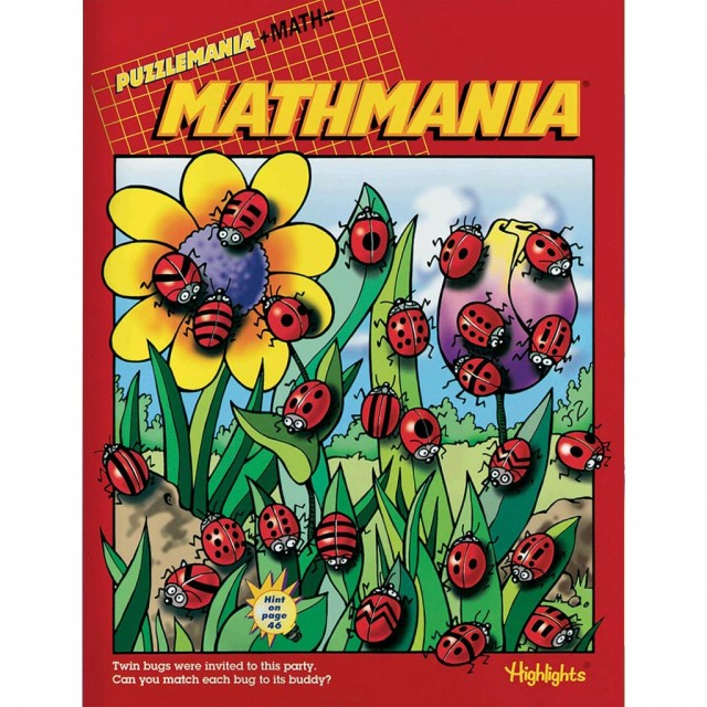 Mathmania Book Cover